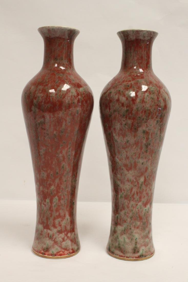 Pair Chinese red glazed porcelain vases - 4