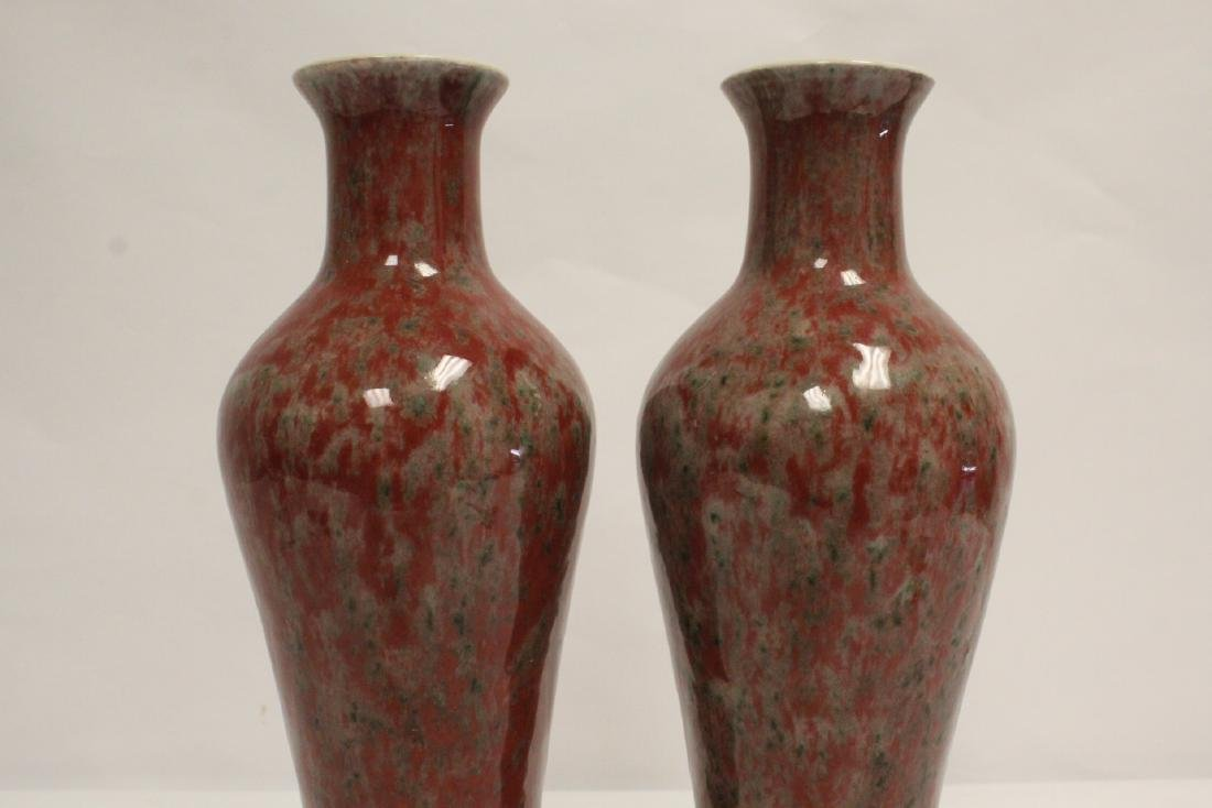 Pair Chinese red glazed porcelain vases - 6