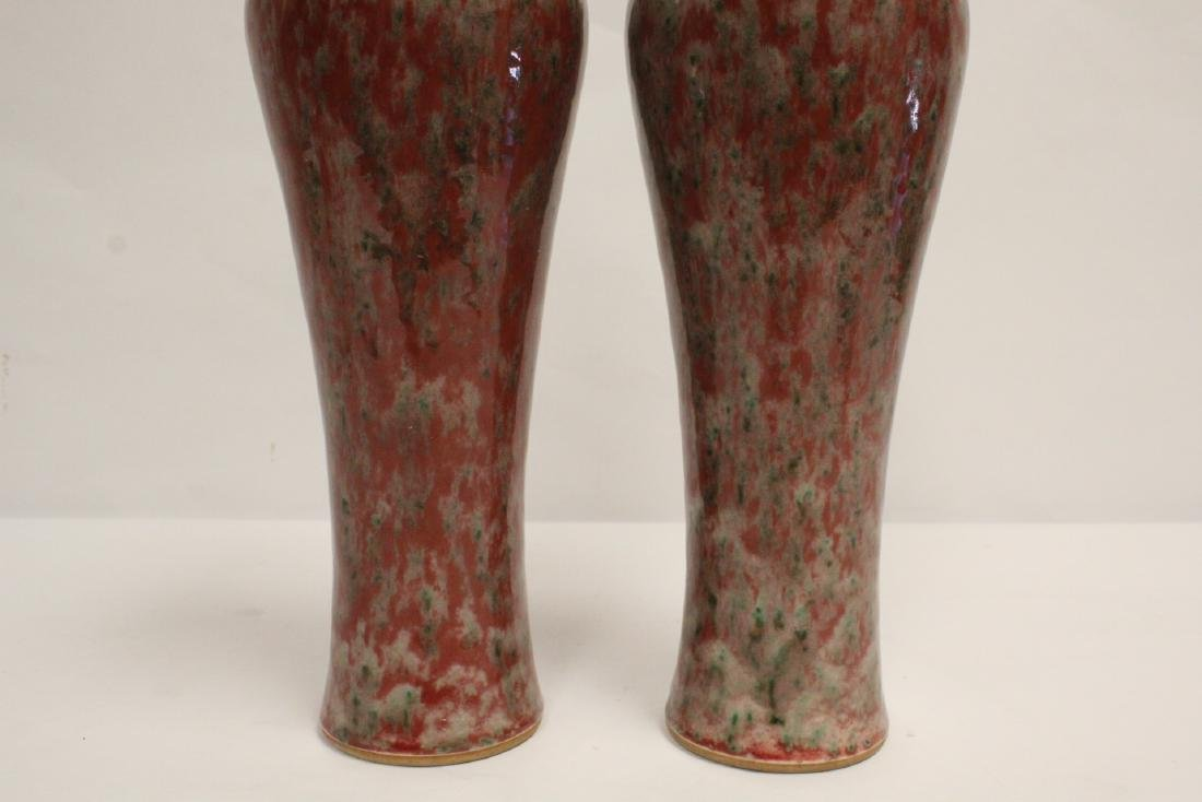 Pair Chinese red glazed porcelain vases - 7