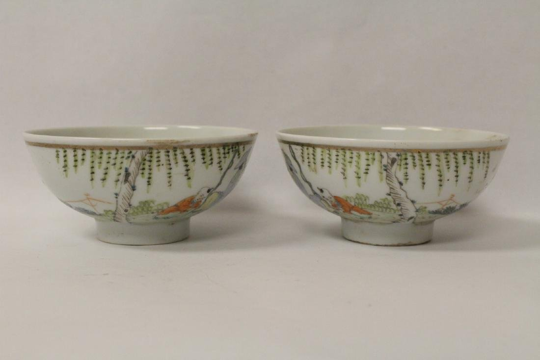 Pair Chinese famille rose porcelain bowls - 2