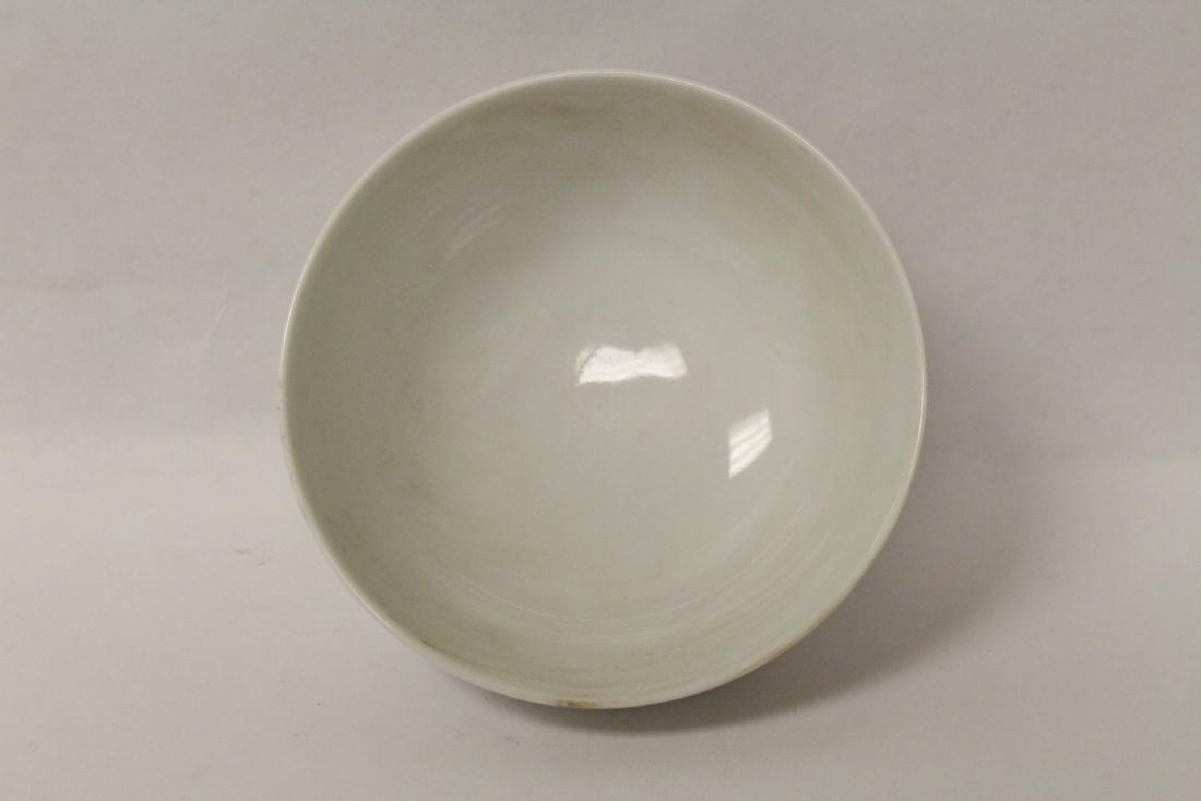 Pair Chinese famille rose porcelain bowls - 6