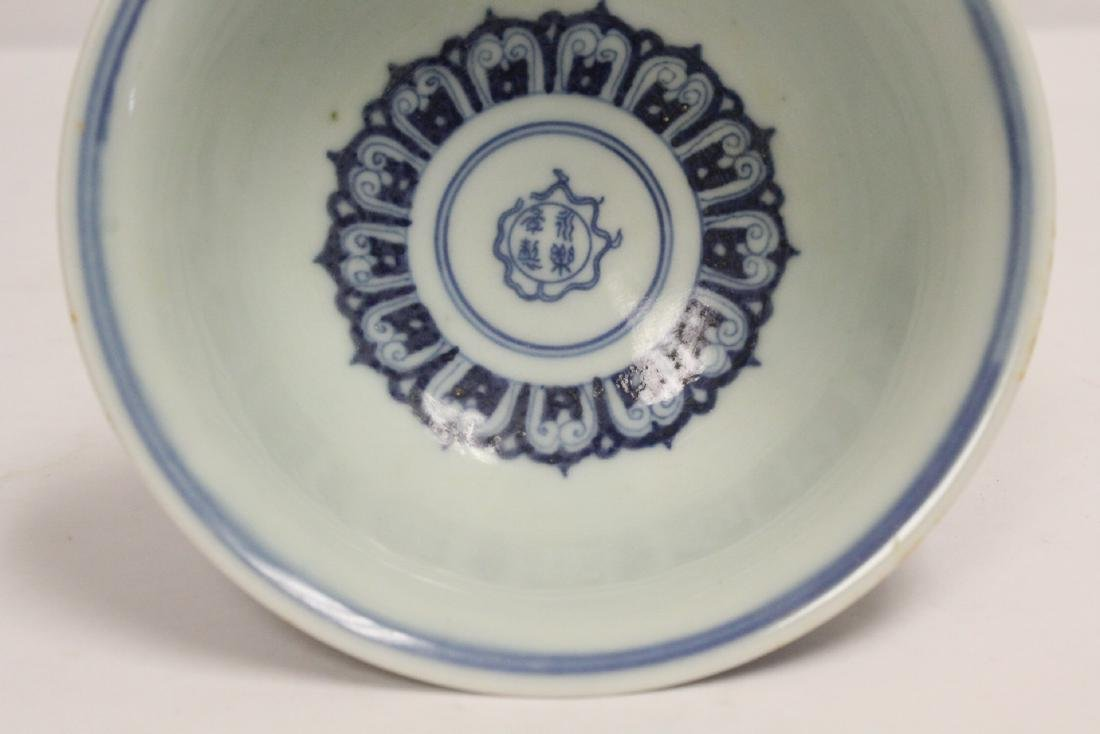 Chinese blue and white porcelain stem bowl - 7