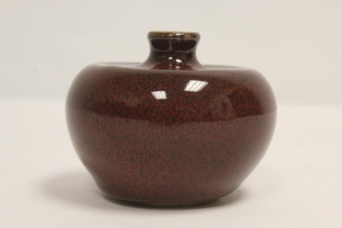 Chinese red glazed water dripper