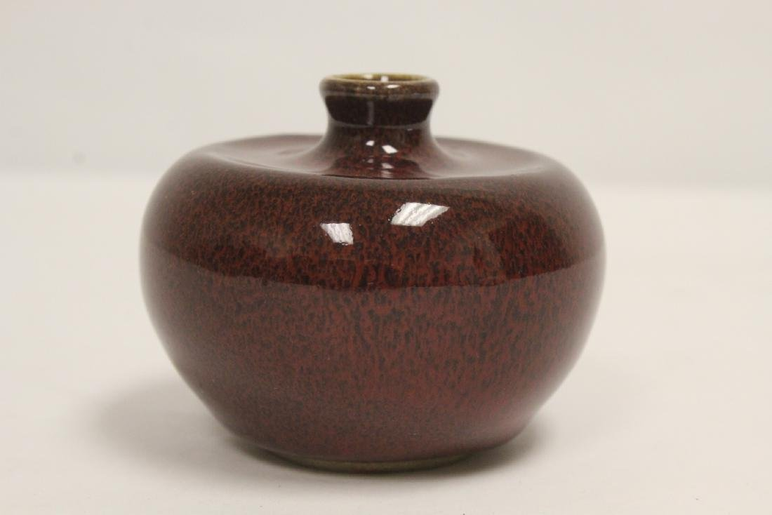 Chinese red glazed water dripper - 2
