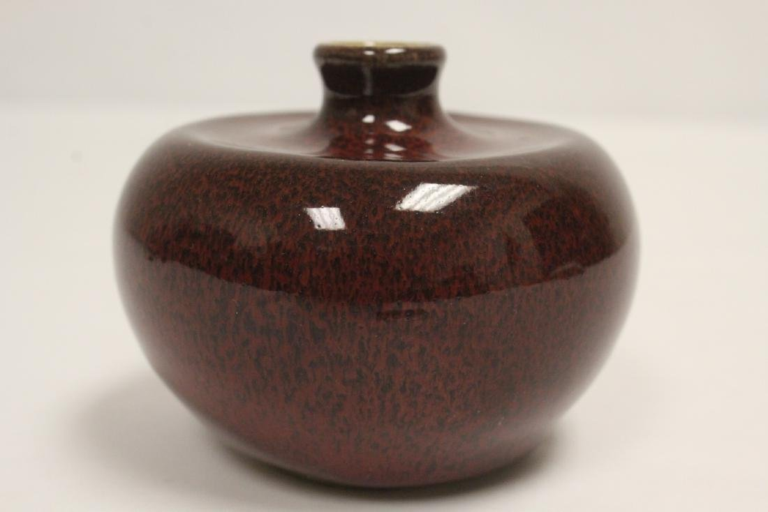 Chinese red glazed water dripper - 9