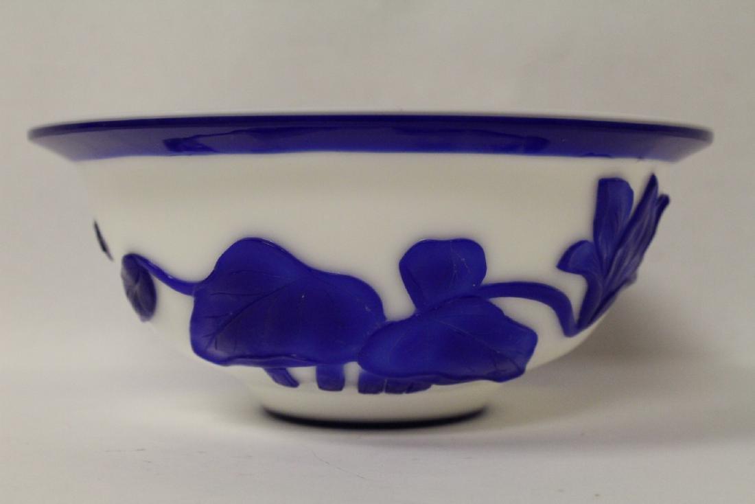 Blue overlay Peking glass bowl - 5