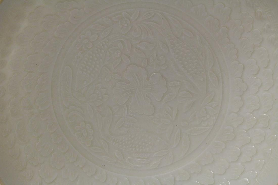 Song style white porcelain bowl - 3