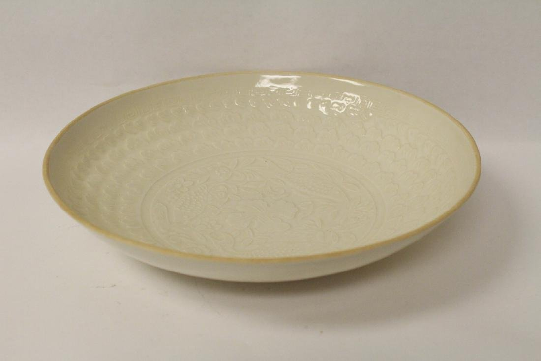 Song style white porcelain bowl - 5