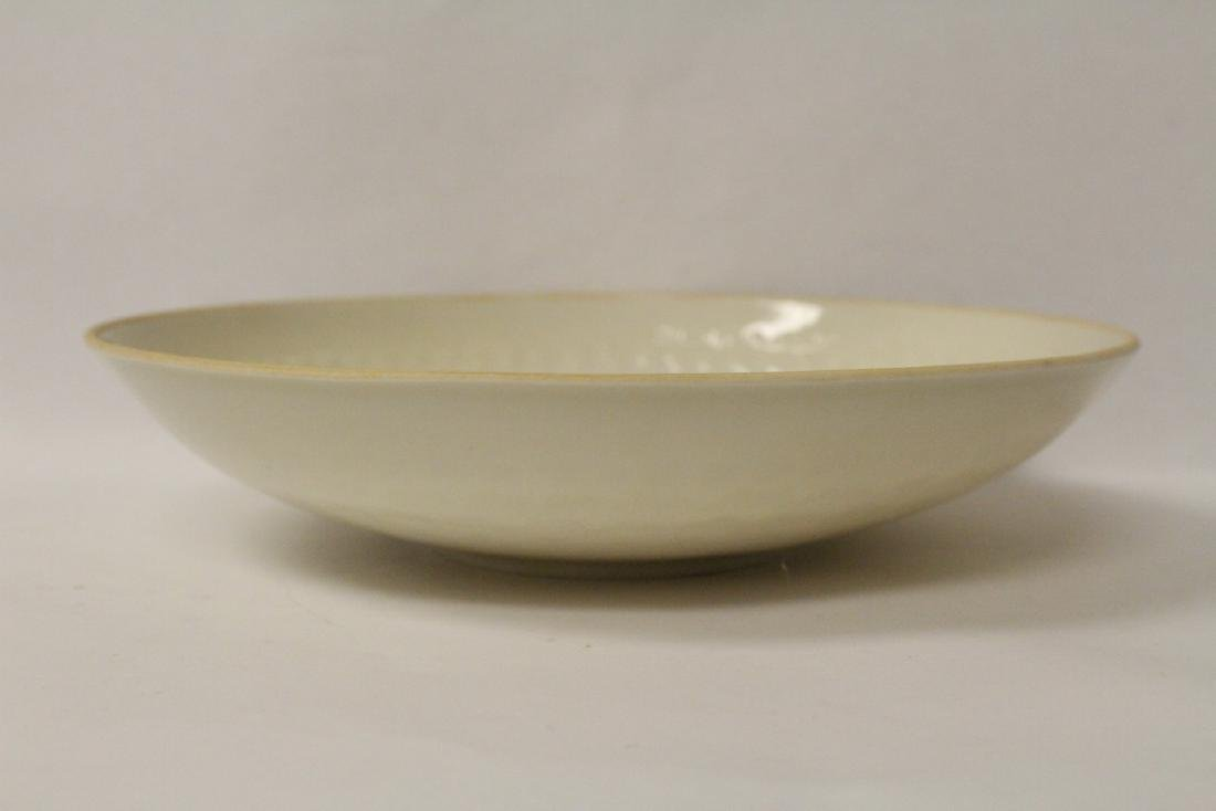 Song style white porcelain bowl - 6