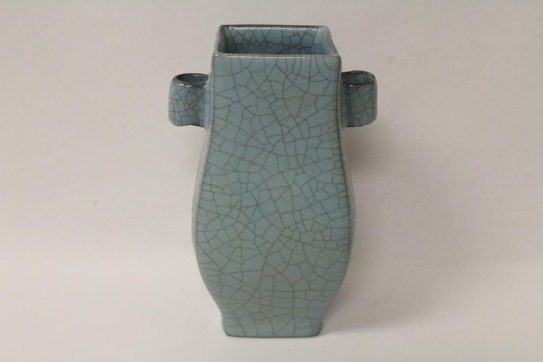 Chinese Song style crackle ware jar