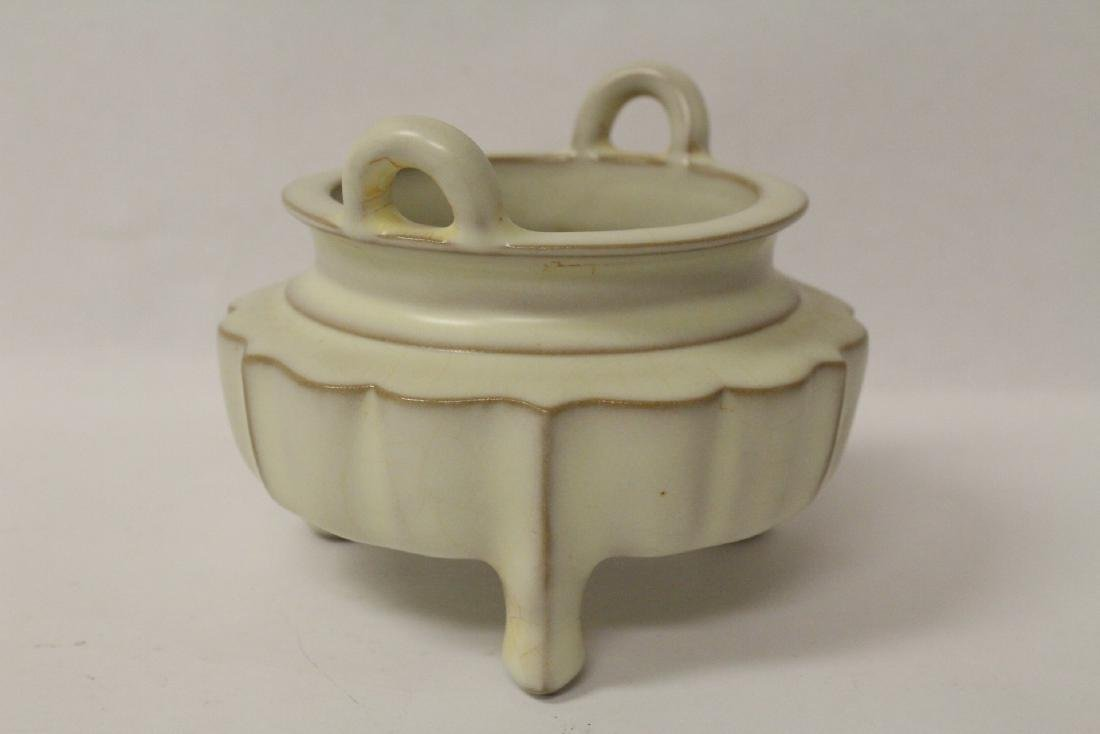 Chinese Song style censer - 3