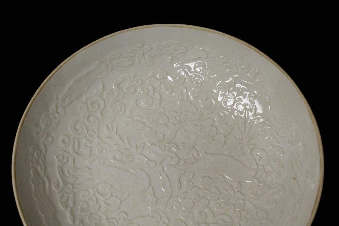 Song style white porcelain bowl - 7