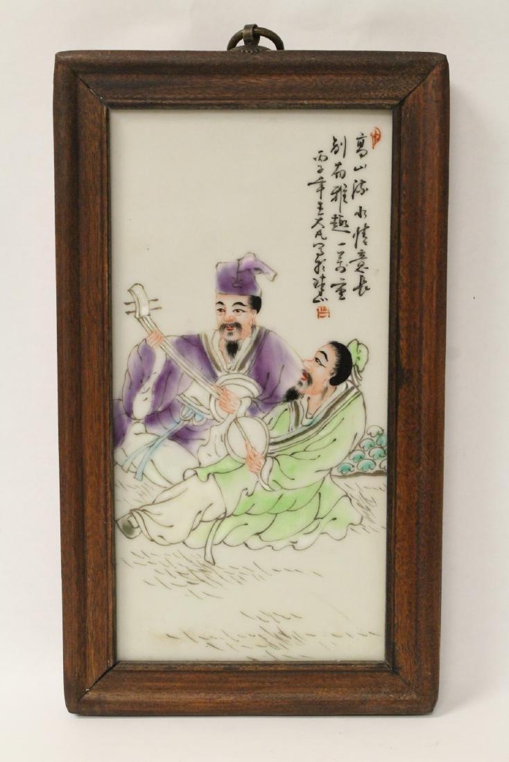 Chinese framed porcelain plaque