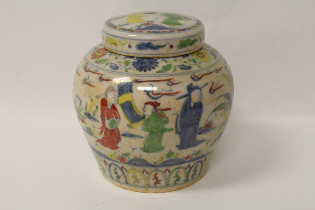 Chinese wucai covered jar