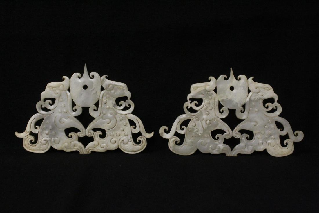 2 Chinese jade plaques depicting qilin motif