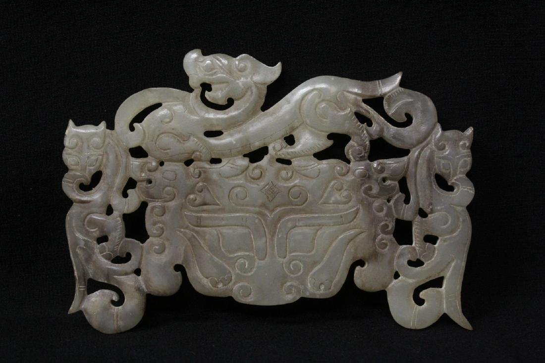 Large Chinese white jade plaque