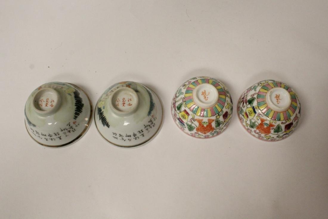 4 Chinese famille rose porcelain tea bowls - 10