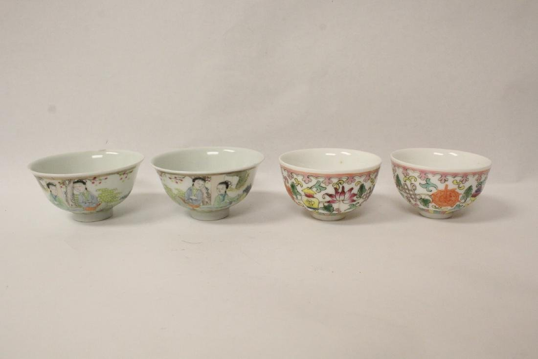 4 Chinese famille rose porcelain tea bowls