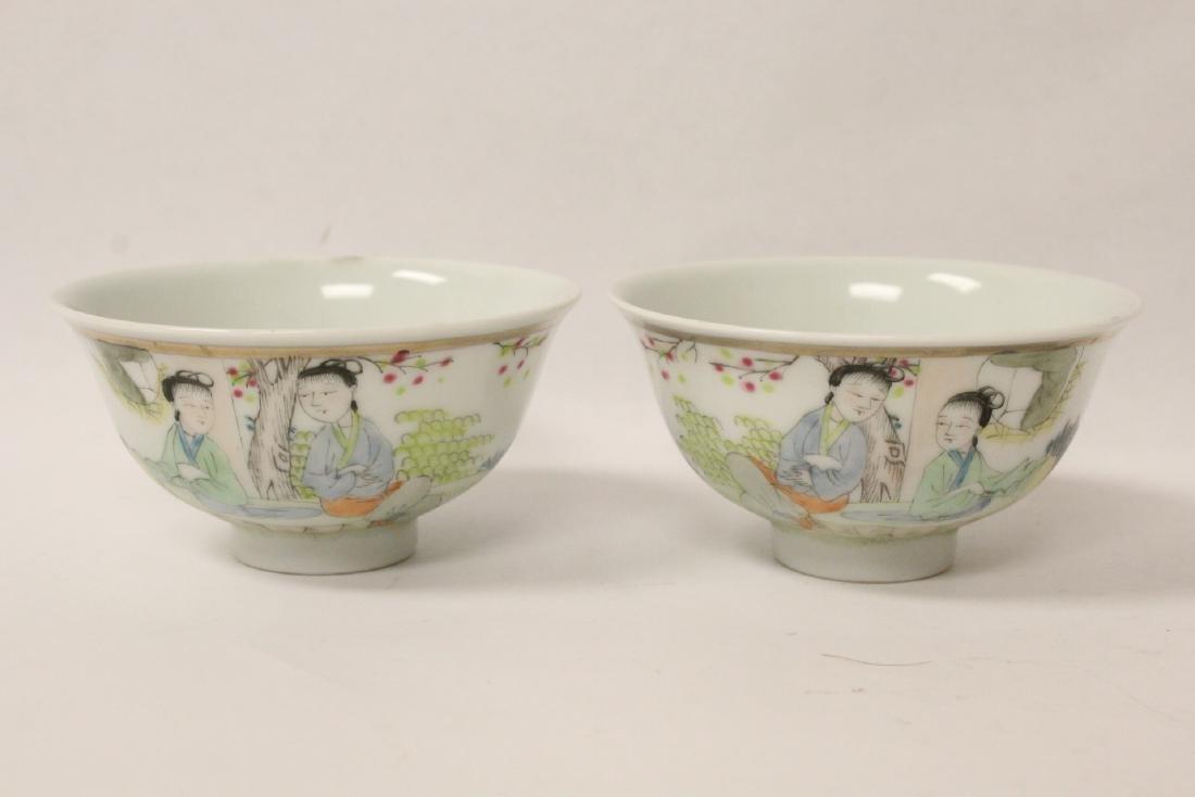 4 Chinese famille rose porcelain tea bowls - 2