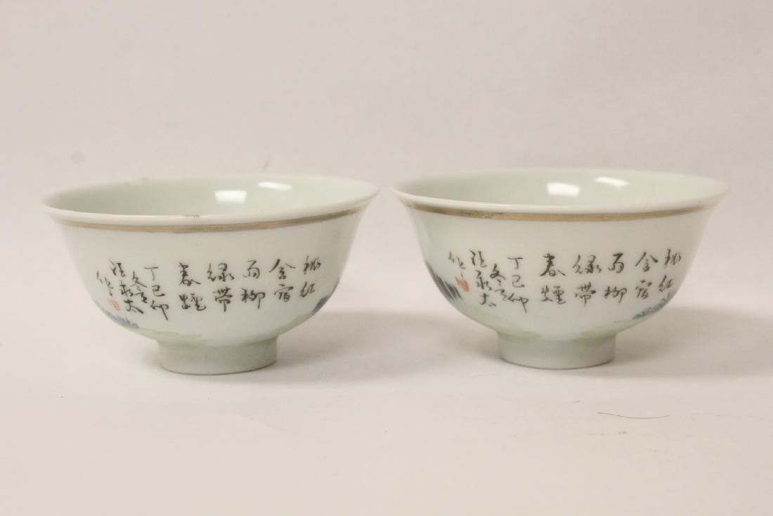 4 Chinese famille rose porcelain tea bowls - 3