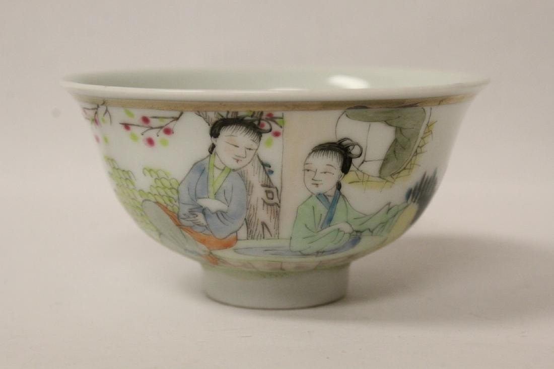 4 Chinese famille rose porcelain tea bowls - 4
