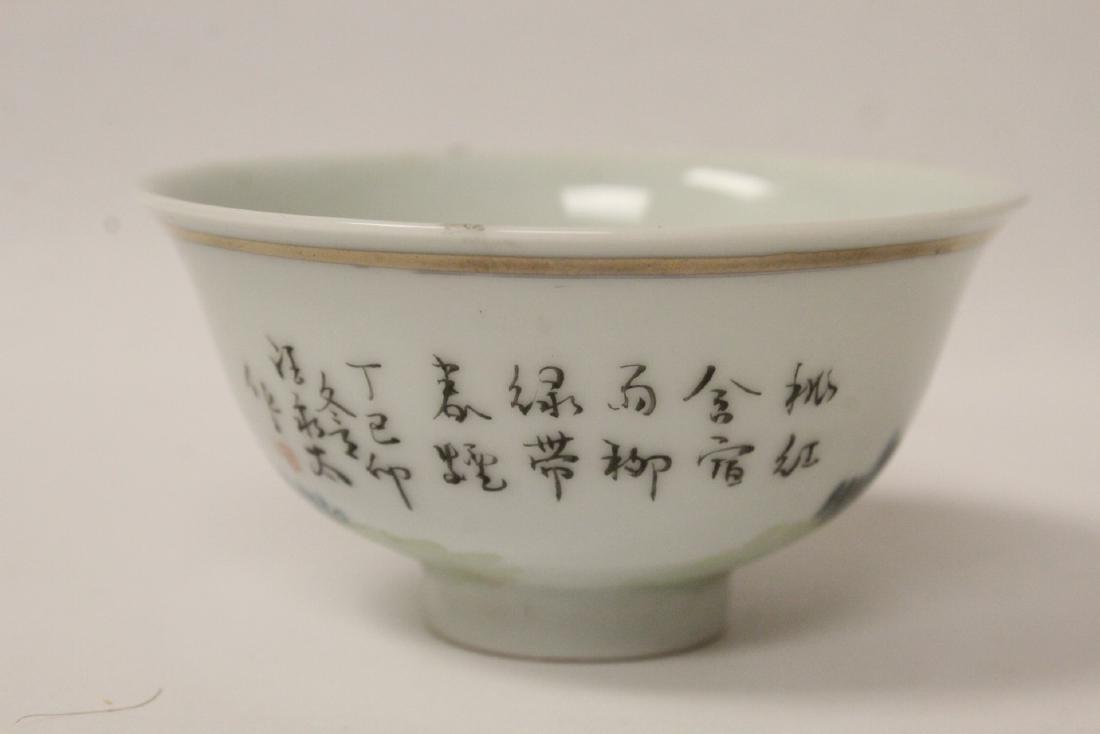4 Chinese famille rose porcelain tea bowls - 5