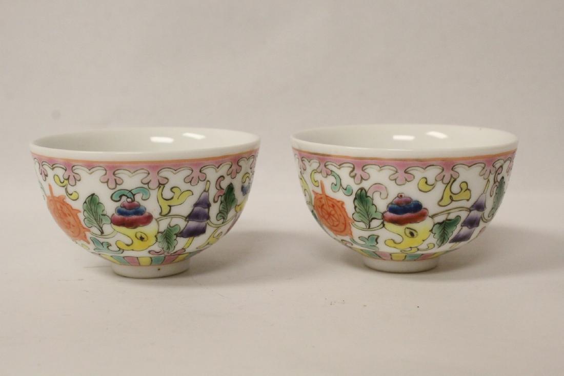 4 Chinese famille rose porcelain tea bowls - 6