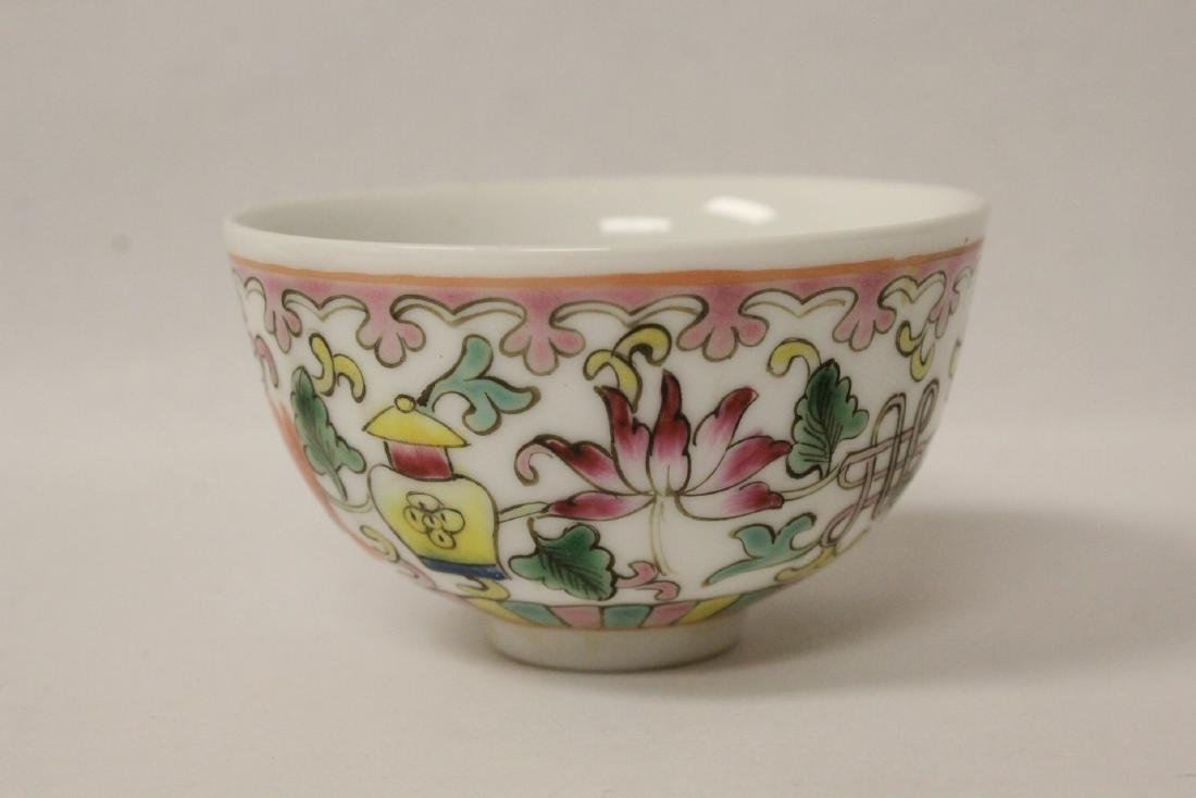 4 Chinese famille rose porcelain tea bowls - 8
