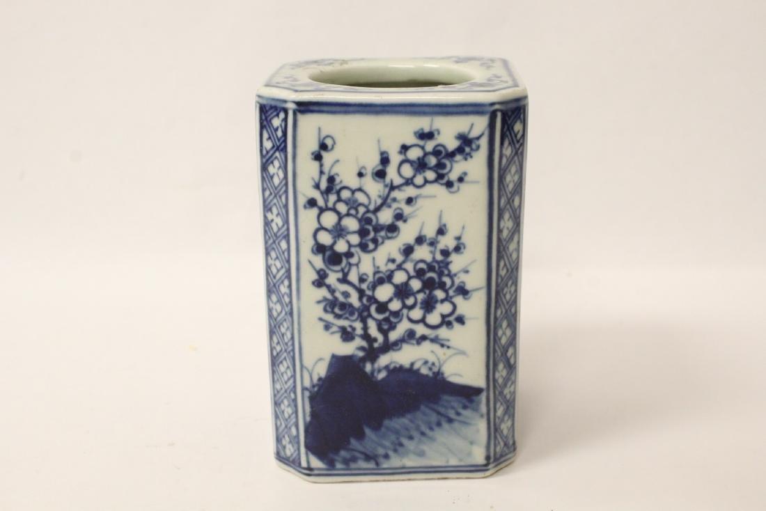Chinese blue and white porcelain brush holder - 3
