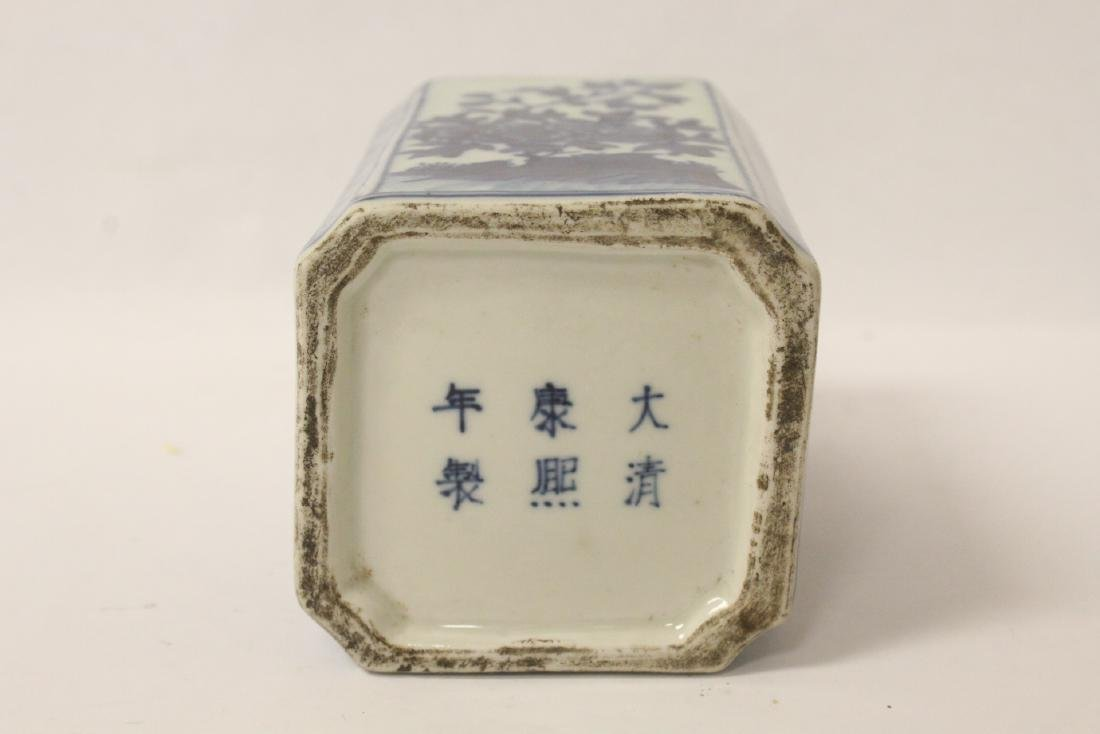 Chinese blue and white porcelain brush holder - 9