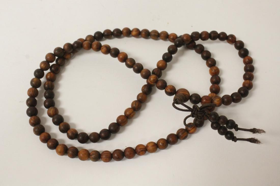 Chinese dzi bead bracelet & a huali wood bead necklace - 4
