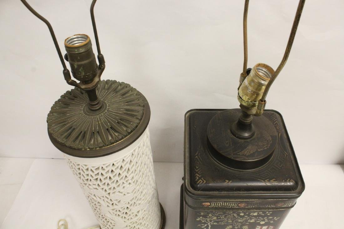 2 Chinese lamps - 5