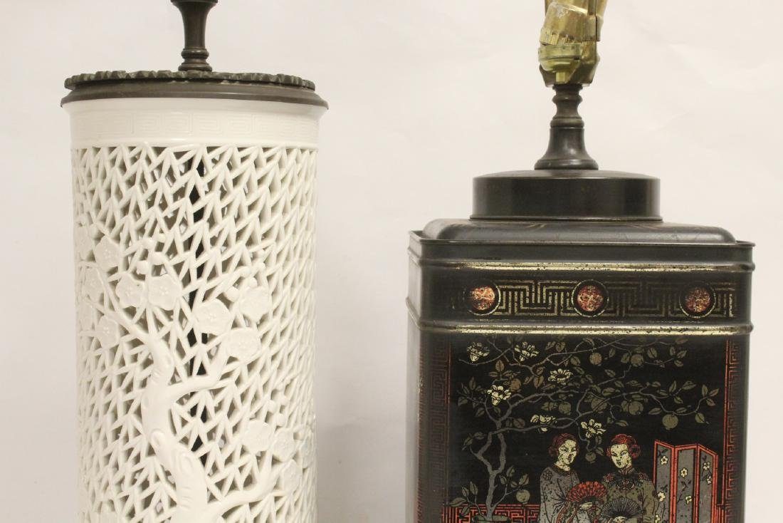 2 Chinese lamps - 6