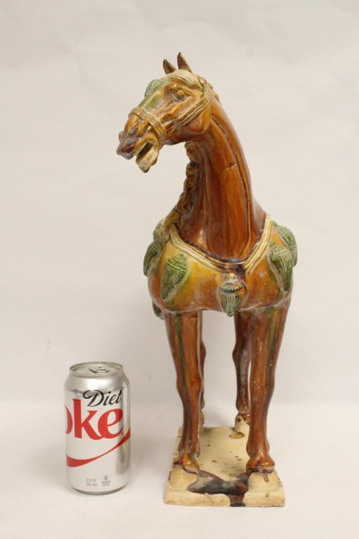 Chinese sancai style horse - 2