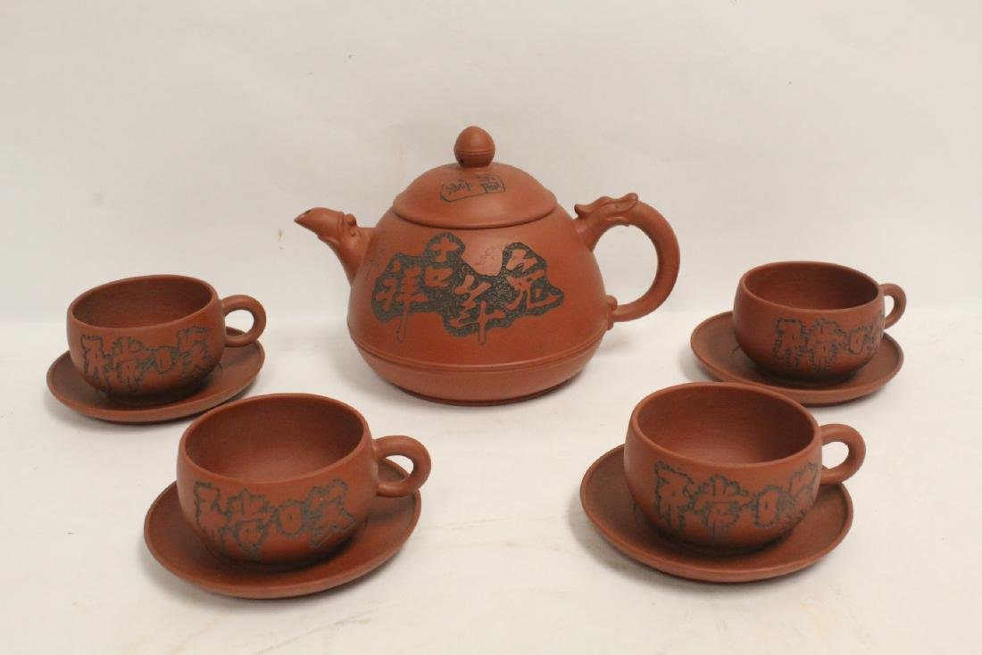 9 pieces Chinese Yixing tea set