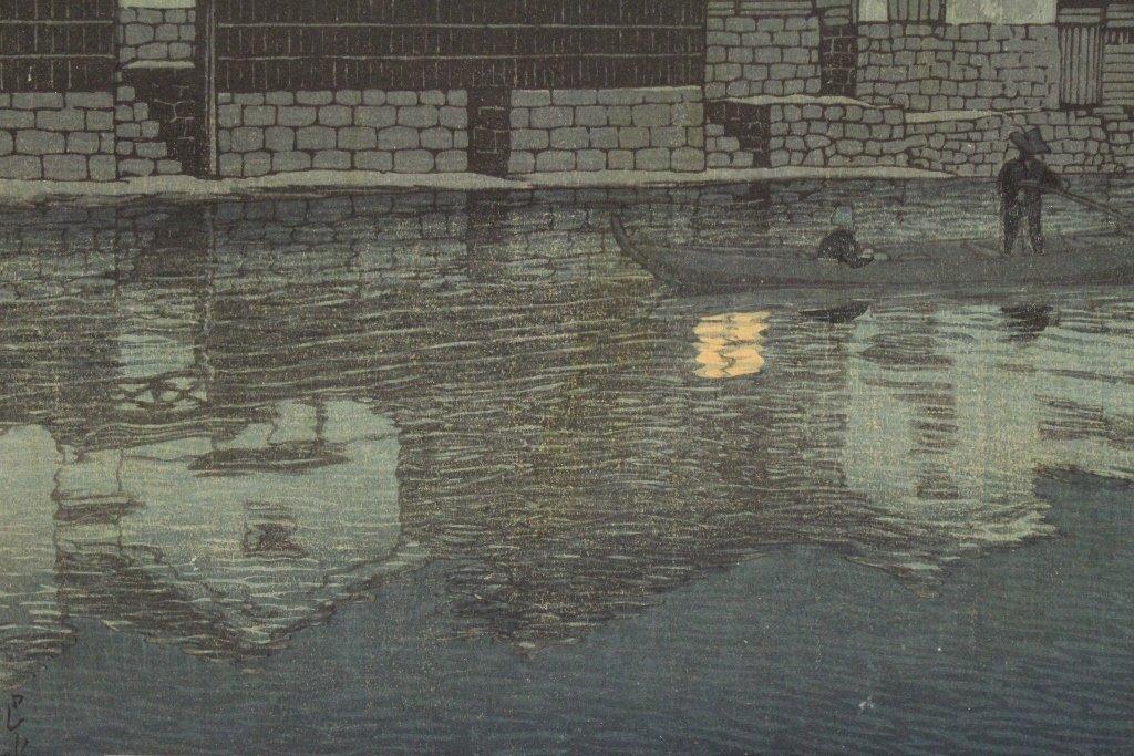 Japanese w/b print by Kawase Bunjiro Hasui - 4