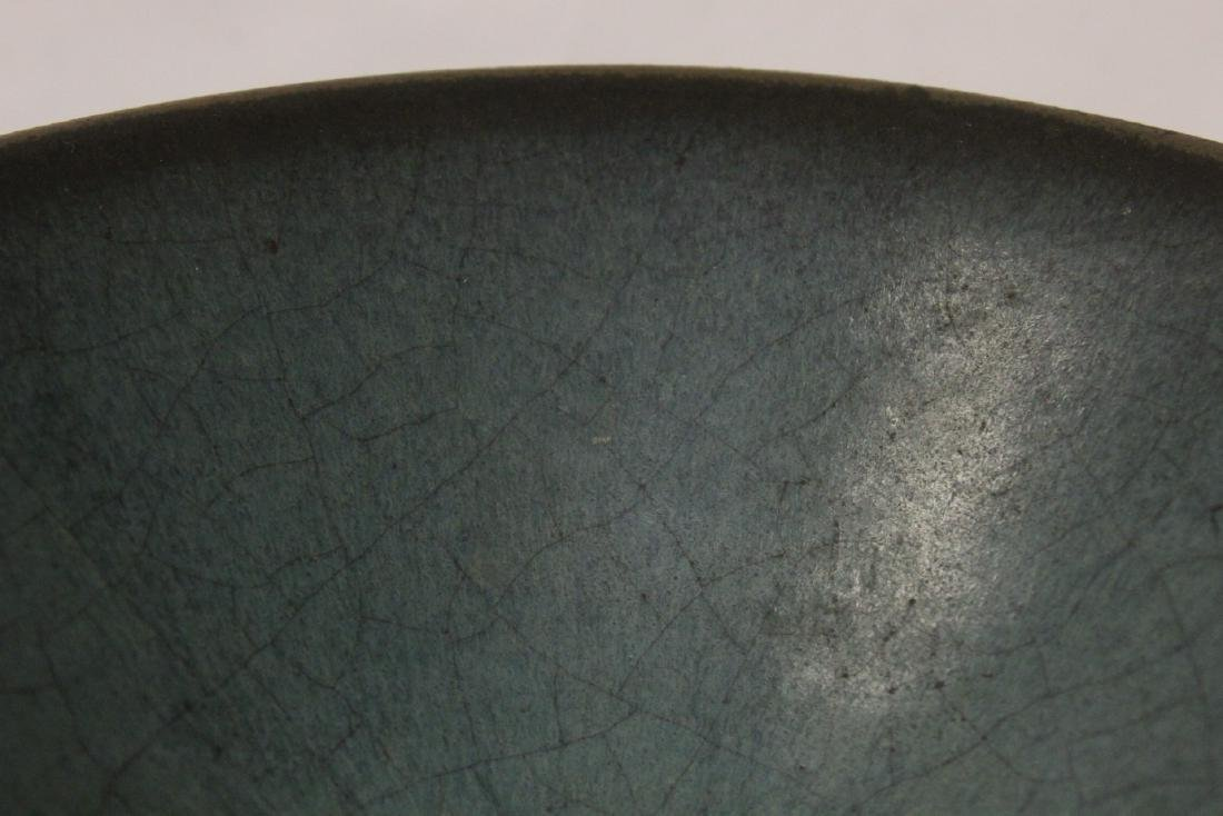 Song style porcelain bowl - 10