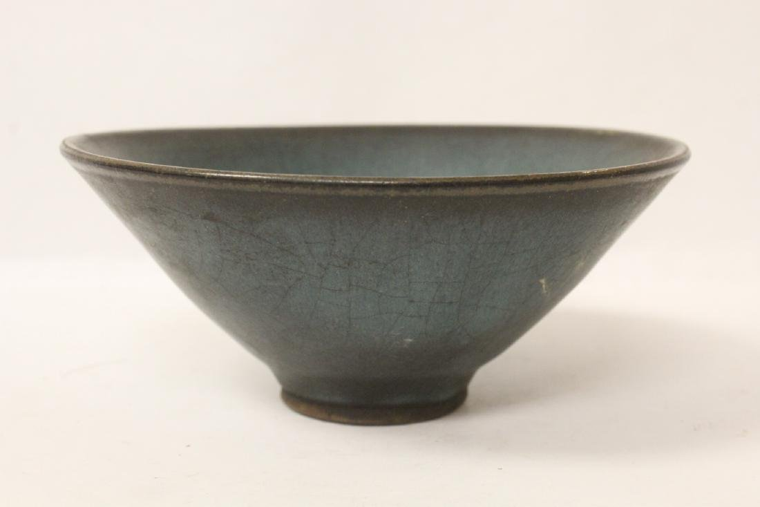 Song style porcelain bowl - 3