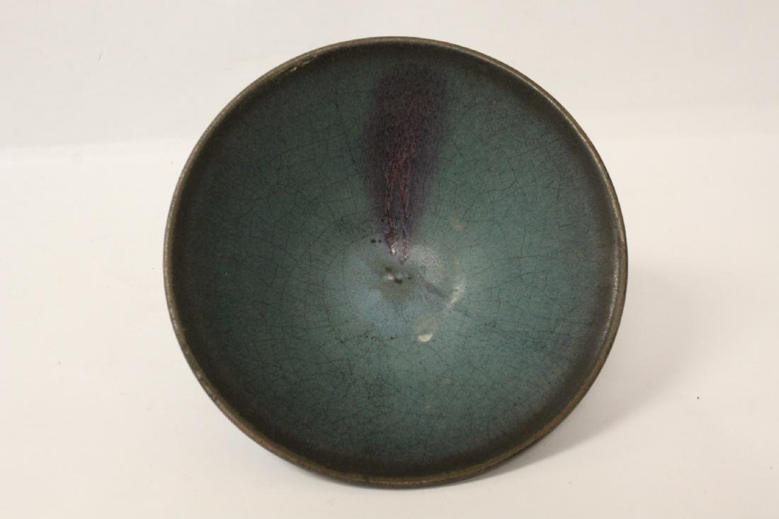 Song style porcelain bowl - 5