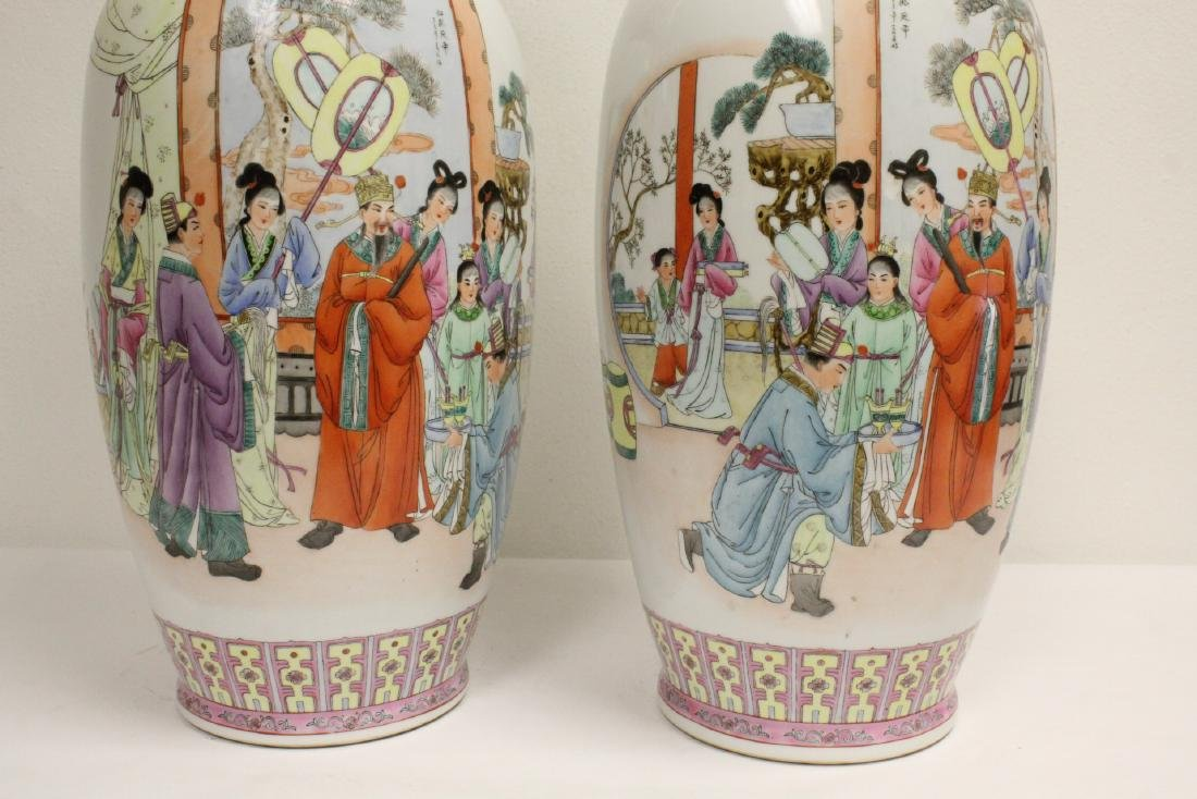 Pair Chinese famille rose porcelain vases - 10
