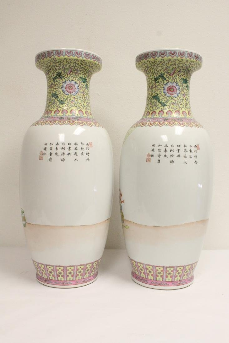 Pair Chinese famille rose porcelain vases - 4
