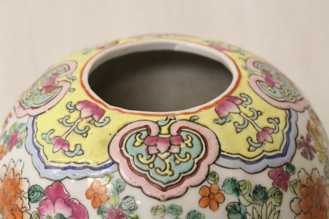Chinese rose canton covered jar - 10