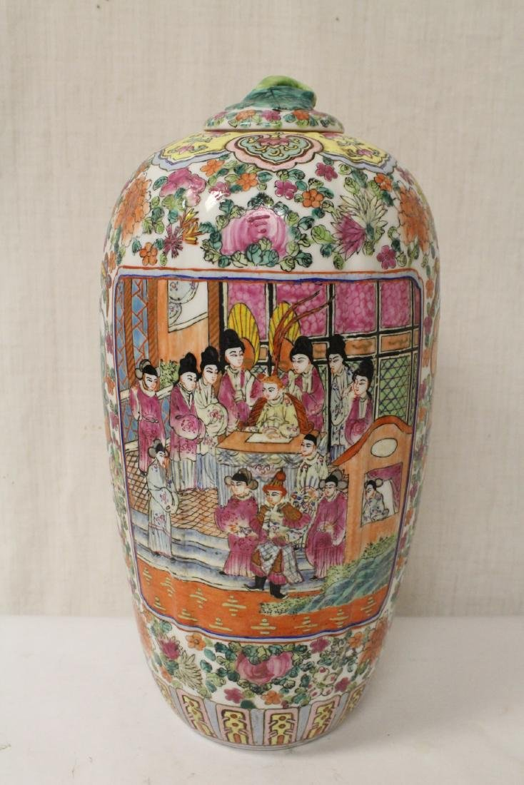Chinese rose canton covered jar