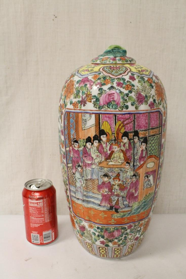 Chinese rose canton covered jar - 2