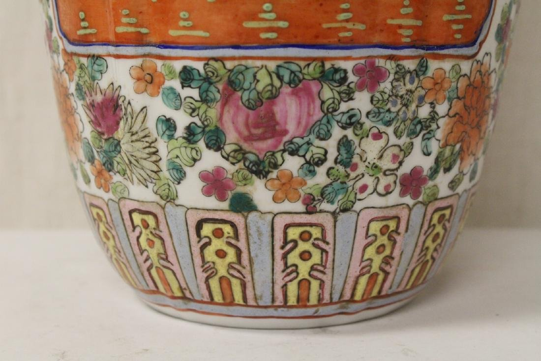 Chinese rose canton covered jar - 4
