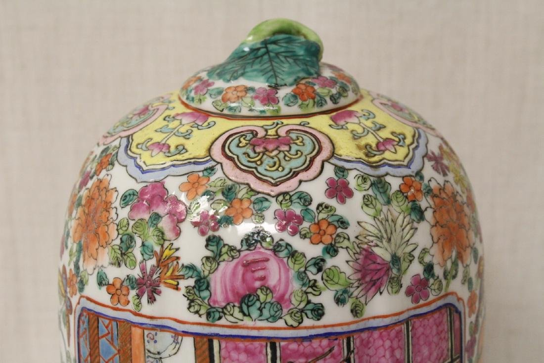 Chinese rose canton covered jar - 5