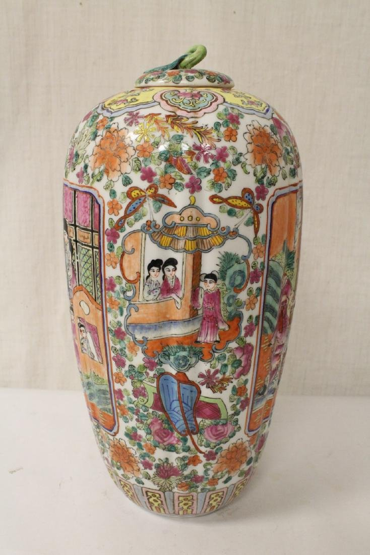 Chinese rose canton covered jar - 6