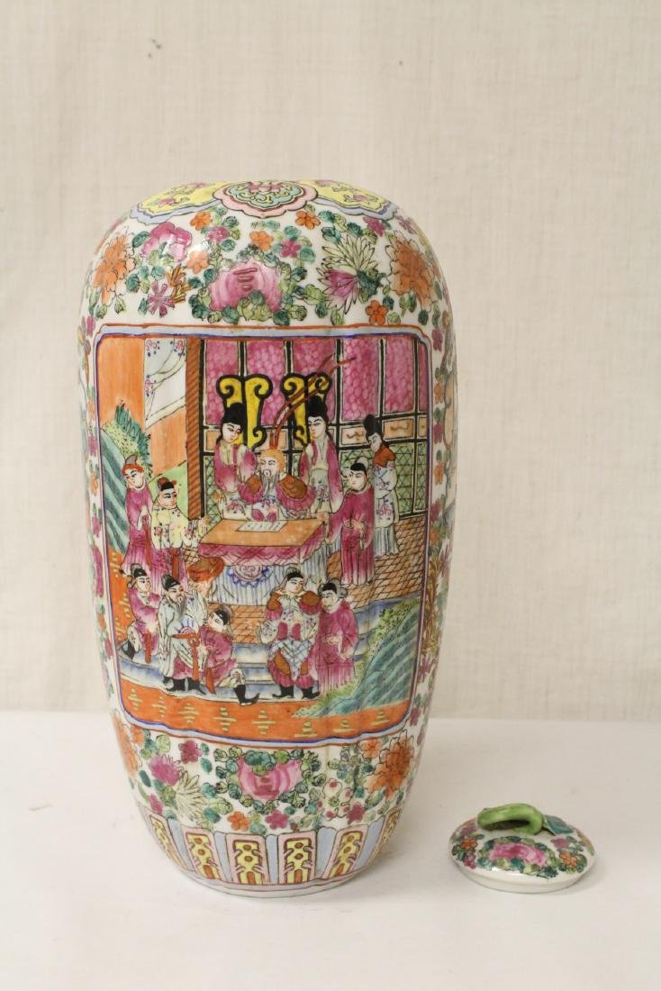 Chinese rose canton covered jar - 7
