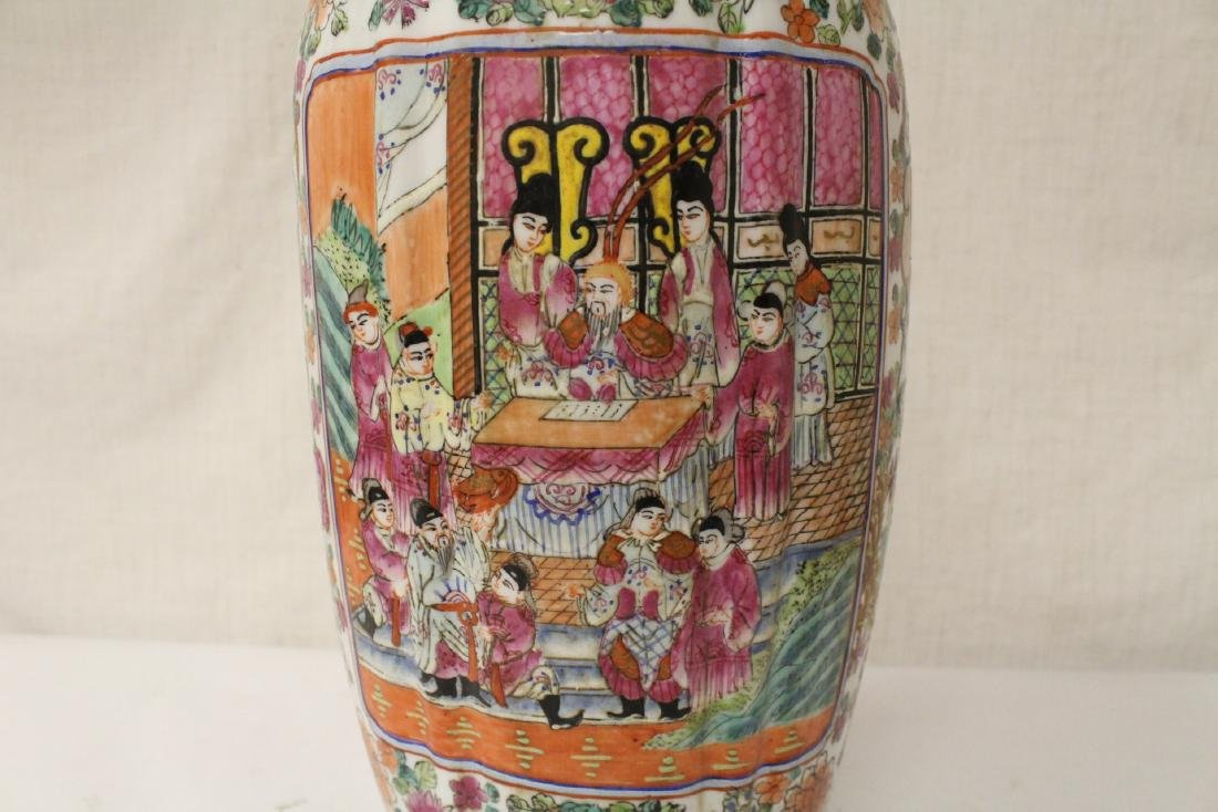 Chinese rose canton covered jar - 8