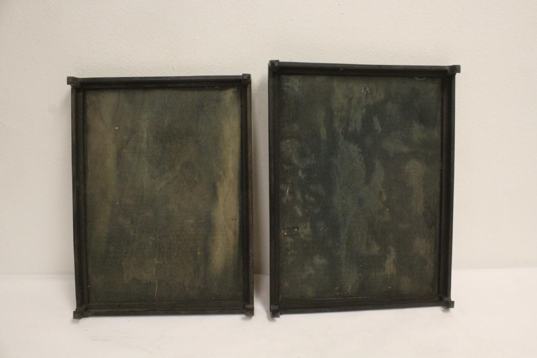 6 zitan wood frame bases - 4